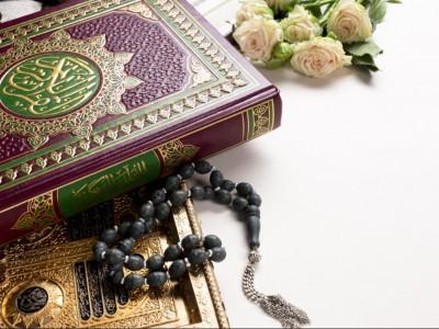 Tafsir Surat Al-Baqarah Ayat 46