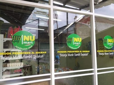 NU Mart Lampung: Belanja Murah Sambil Sedekah