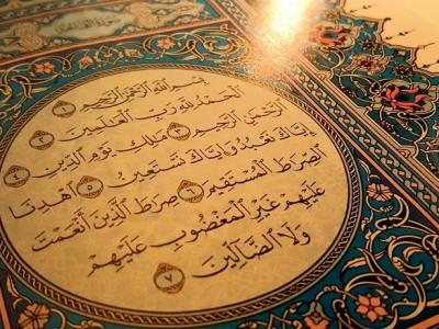 Tafsir Surat Al-Baqarah Ayat 48