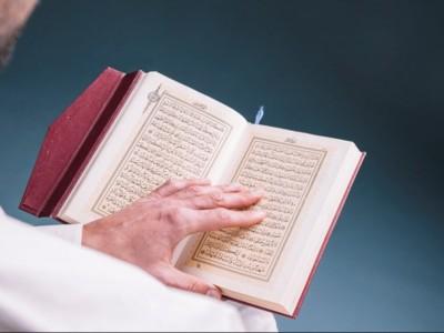 Tafsir Surat Al-Baqarah Ayat 49