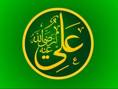 Amalan Sayyidina Ali saat Malam Satu Rajab