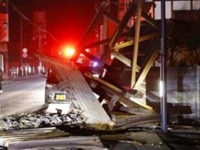 Gempa 7,3 SR Guncang Jepang, Nahdliyin Mohon Doa Keselamatan