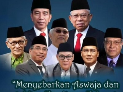 Ini Rangkaian Acara Puncak Harlah Ke-98 NU di Masjid Istiqlal