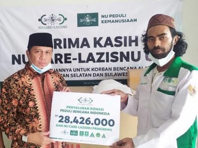 LAZISNU Pringsewu Serahkan Donasi untuk Penanganan Bencana Alam di Indonesia