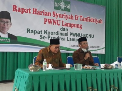 Ketua PWNU Lampung Ajak Pengurus NU Maksimalkan Dakwah Digital