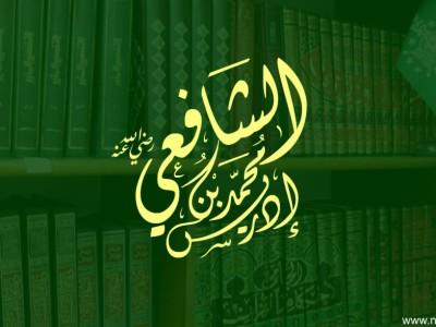Ketika Imam Syafi'i Tidak Qunut di Masjid Imam Hanafi