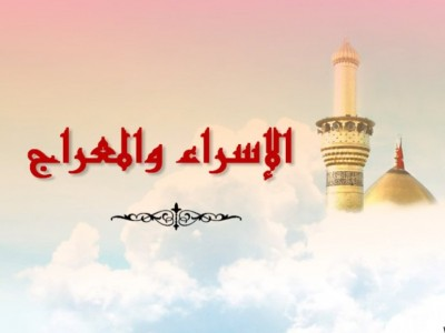 Isra' Mi'raj: Saat Nabi Musa Bersedih Jumpa Nabi Muhammad