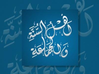 Benarkah Imam Abu al-Hasan al-Asy'ariMantan Ulama Mu'tazilah?