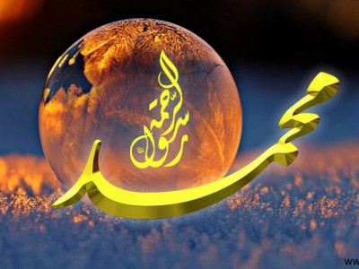 Pendapat Ulama tentang Mimpi Bertemu Nabi Muhammad