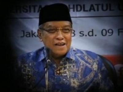 Kiai Said Harapkan Kongres PMII Hasilkan Proker yang Angkat Harkat Bangsa