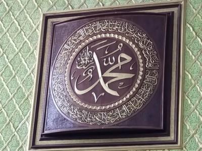 Saat Nabi Muhammad Bersikukuh Kembali ke Makkah