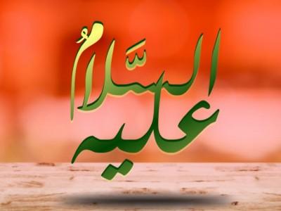 Nabi Muhammad SAW dan Jenazah Yahudi