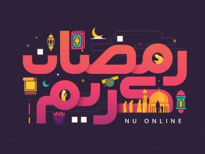 Khutbah Jumat: Ramadhan Tiba, Mari Berbahagia!