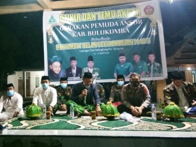 Jelang Ramadhan, GP Ansor Bulukumba Dzikir Bersama