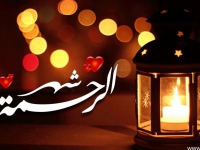 Jadwal ImsakiyahLF PBNU untuk Ramadhan 1442 H