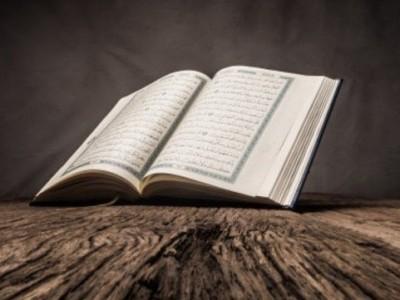 Cara Mudah Khatamkan Al-Qur'an sekaligus Memahami Isi Kandungannya