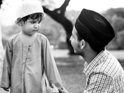 Kursus Keluarga Bahagia Bersama 20 Ulama Perempuan Nusantara