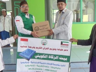 LAZISNU Majalengka Salurkan 1000 Mushaf Al-Qur'an kepada Masyarakat Pelosok