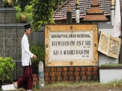 Pesantren Tebuireng's statement on controversial dictionary of Indonesian history