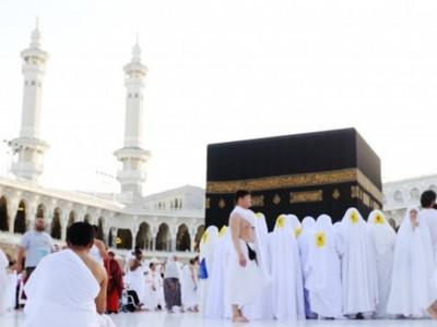 Bahas Haji di Masa Pandemi, Kemenag Agendakan Bahtsul Masail