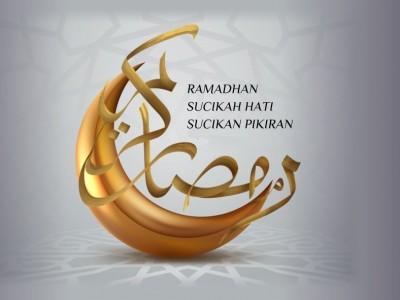 Ramadhana dan Ramadhani dalam Beberapa Kitab Nahwu