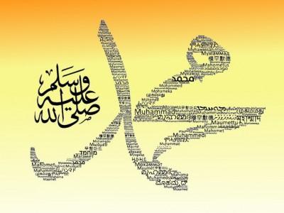 Nabi Muhammad Mendoakan Orang Yahudi
