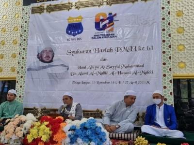 PMII Hulu Sungai Selatan Kalsel Gelar Harlah dan Haul Sayyid Muhammad al-Maliki