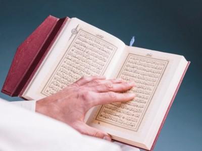 Sejarah Kodifikasi Al-Qur'an di Masa Rasulullah SAW
