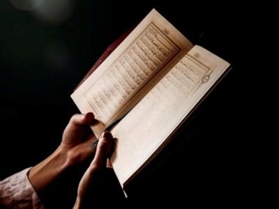 Teknik Kodifikasi Al-Qur'an di Masa Rasulullah SAW