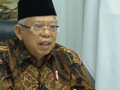 Wapres: Semoga IIQ Jadi Pilar Pendidikan Tinggi Islam di Indonesia