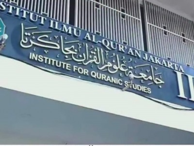 Berbagai Ikhtiar Jadikan IIQ Jakarta Pusat Studi Al-Qur'an Terbaik di Dunia