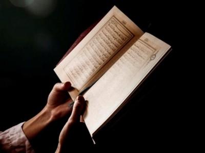 Membumikan Al-Qur'an dengan Meneladani Sifat Rasulullah