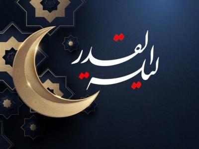 Menghitung Lailatul Qadar Ramadhan 1442 H dengan Rumus Imam al-Ghazali