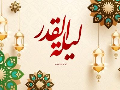 Waktu Terjadinya Lailatul Qadar Menurut Ibnu Hajar Al-Asqalani