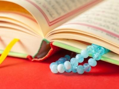 Hukum Mengakhiri Bacaan Al-Qur'an dengan Shadaqallahul Azhim