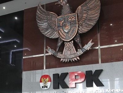 Lakpesdam: TWK Tidak Bisa Dijadikan Alat Keluarkan Pegawai KPK