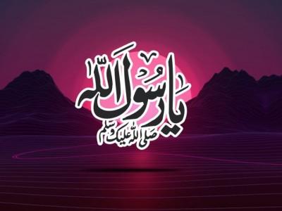 Kisah Rasulullah dan Anak Yatim di Hari Idul Fitri