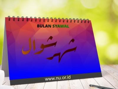 Puasa Bulan Syawal dan Lima Keutamaannya