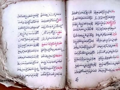 Gerakan Literasi KH Ahmad Rifa'i dari Generasi ke Generasi