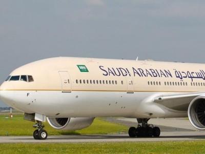 Saudi Kembali Buka Kedatangan Warga Asing dari 11 Negara Ini