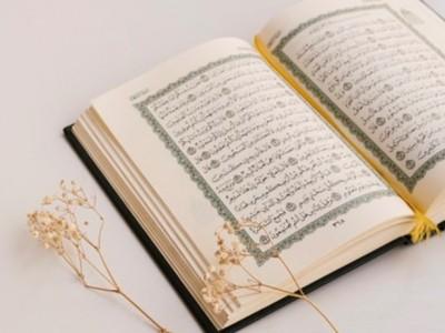 Tafsir Surat Al-Baqarah Ayat 54