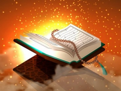 Tafsir Surat Al-Baqarah Ayat 55