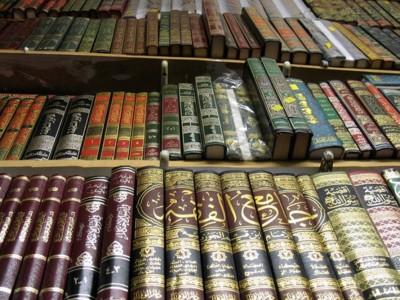 Sejarah Perkembangan Ilmu Fiqih