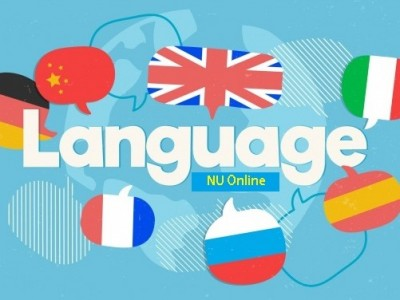 NU Online asked to activate foreign language features