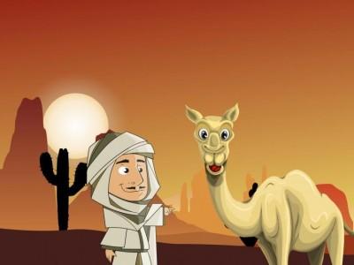 Hubungan Tawakal dan Ikhtiar dalam Sunnah Rasul