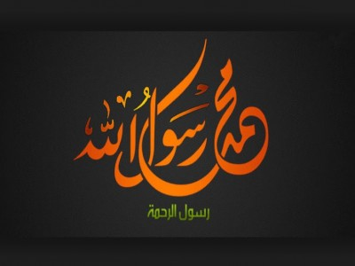 Keselamatan Jiwa dalam Hadits Nabi Muhammad SAW