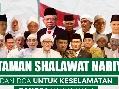 Khataman Shalawat Nariyah di TVNU Bakal Dihadiri Ulama hingga Umara