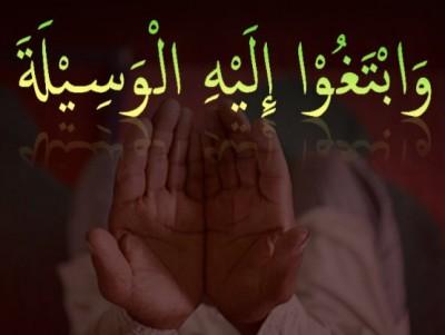Soal Tawasul, Allah yang Perintahkan dalam Al-Qur'an