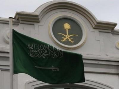 Pergi ke Negara Zona Merah, Arab Saudi Ancam Cekal Warganya 3 Tahun