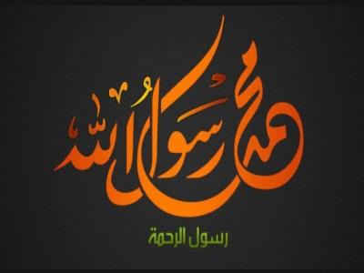 Hikmah Uzlah Rasulullah saw di Gua Hira